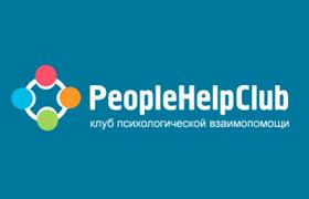 PeopleHelpClub